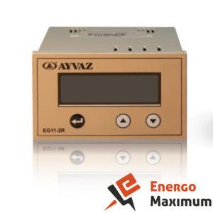 Сигнализатор уровня для указателя уровня