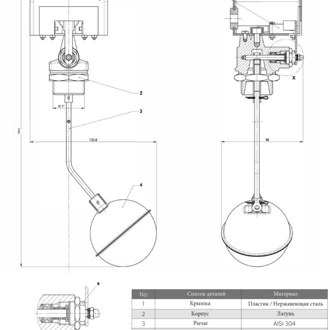 Поплавковый-указатель-уровня-С-2-02